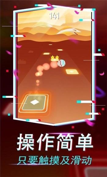果汁爆爆乐游戏下载最新版