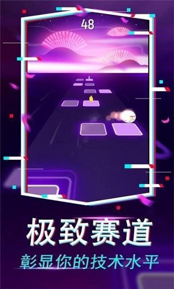 果汁爆爆乐游戏下载