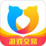 交易猫app官方版