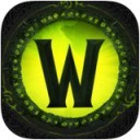 魔兽世界app随身助手