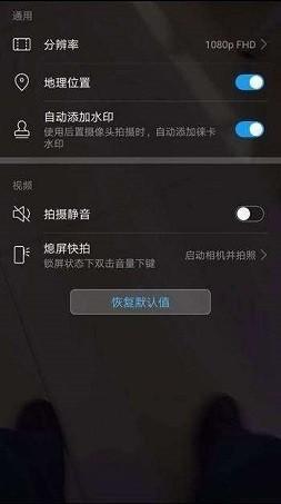 鸿蒙手机系统安装包下载链接
