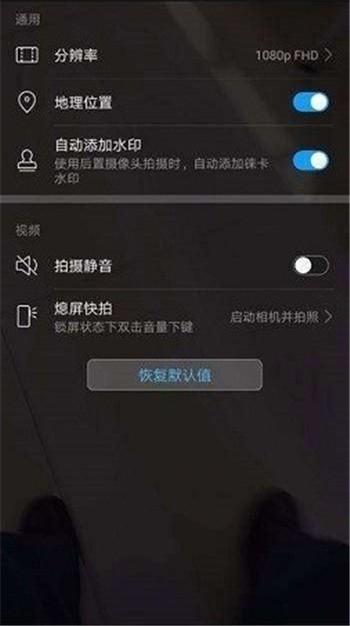 华为鸿蒙2.0系统下载地址