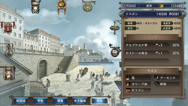 大航海时代4威力加强版HD下载