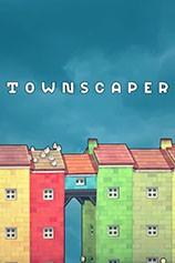 townscaper电脑版