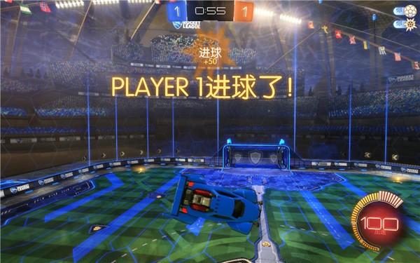 火箭联盟腾讯正版游戏下载