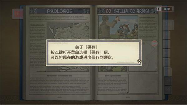 战场女武神腾讯电脑版