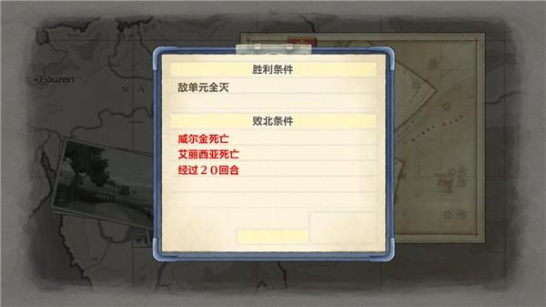 战场女武神腾讯正版电脑版下载
