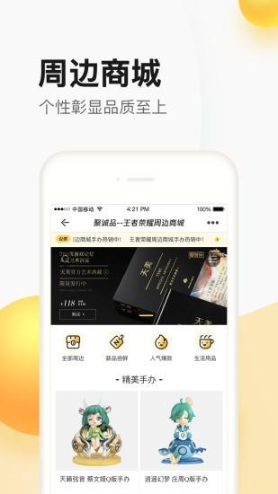 cf道聚城官方下载安装app