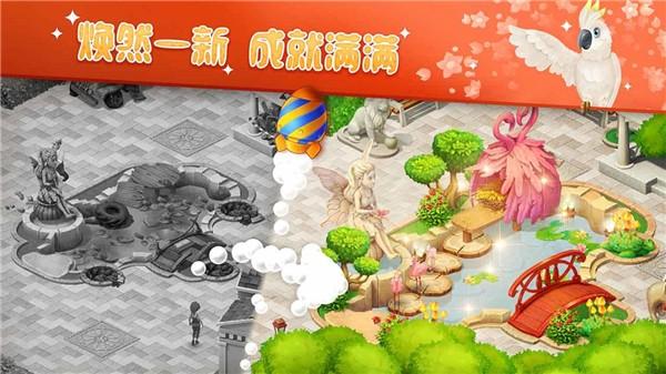 梦幻动物园游戏下载安装最新版