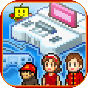 游戏开发物语最新版