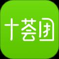 十荟团app最新版