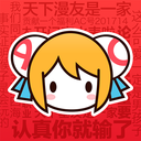 acfun安卓版