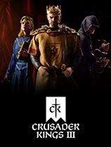 十字军之王3中文版