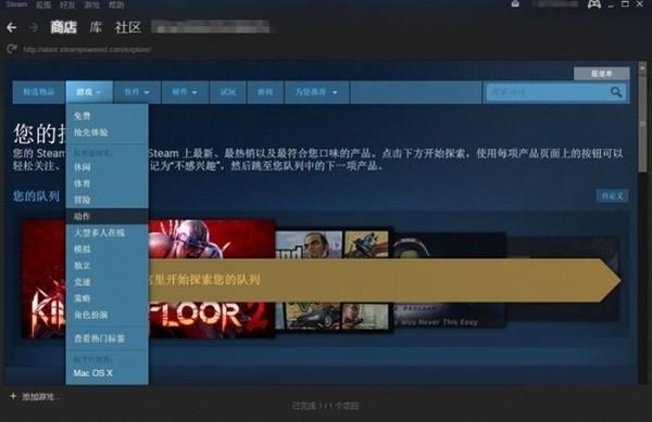 steam官网下载电脑版