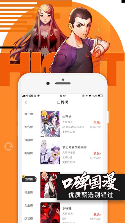 腾讯动漫官方下载网址
