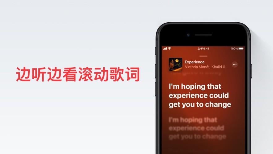 itunes下载app官方最新版