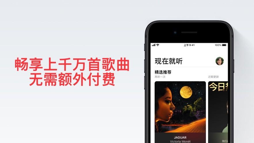 itunes下载安装官方版