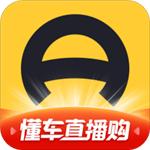 懂车帝安卓版手机版  v6.2.0