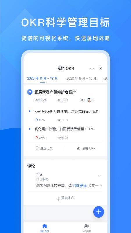 飞书app官方下载