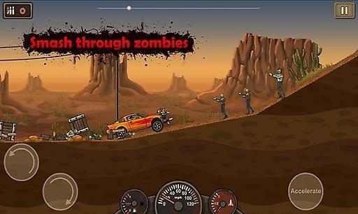 死亡战车游戏下载完整版链接