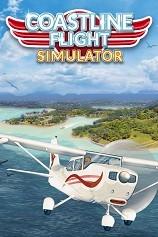 海岸线飞行模拟器中文版