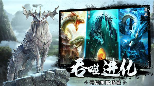 山海诛妖记游戏最新版本下载