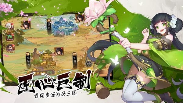 君主野望游戏下载官方版