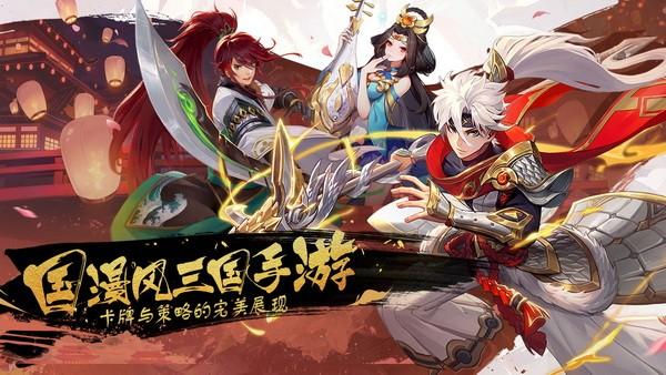 君主野望官方下载游戏最新版