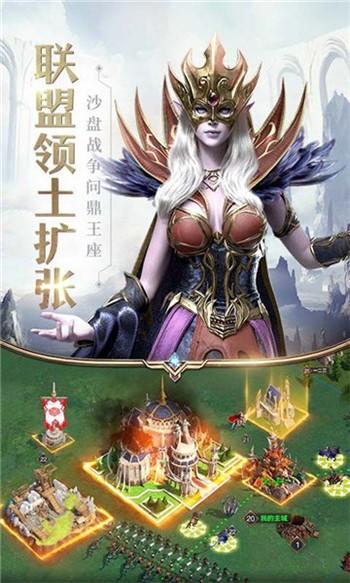地下城与王国游戏最新版本下载