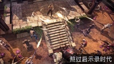 曙光重临游戏最新版本下载地址