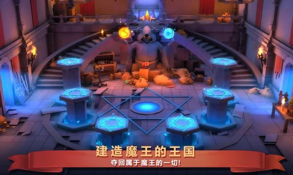 炼金战争中文版下载
