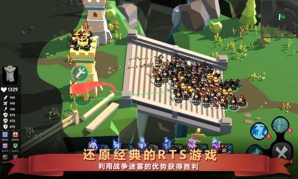 炼金战争中文版
