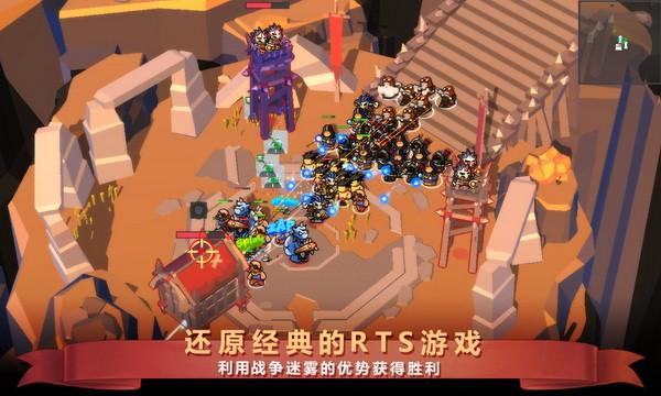 炼金战争游戏下载中文版