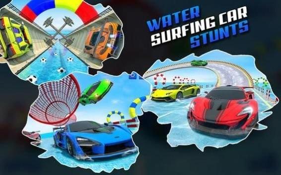 水上滑翔车游戏下载官方版