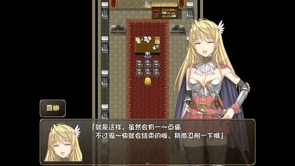 奴隶之剑2汉化中文版下载