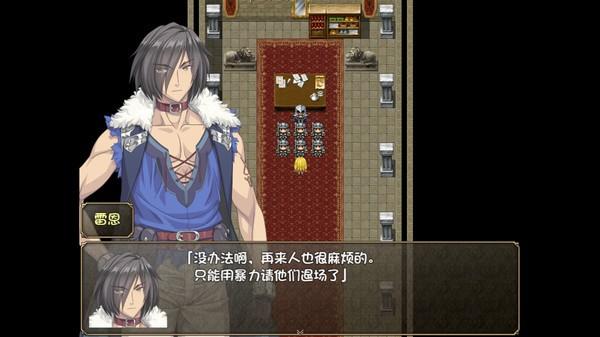 奴隶之剑2汉化中文版
