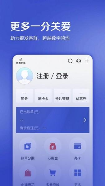 浦大喜奔app官方版下载