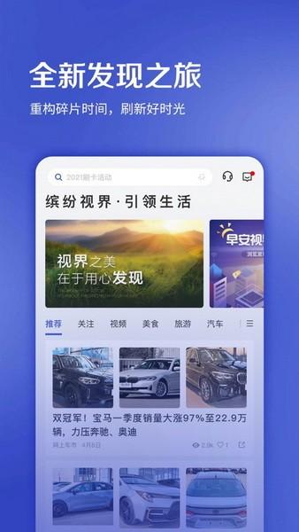 浦大喜奔app下载安装