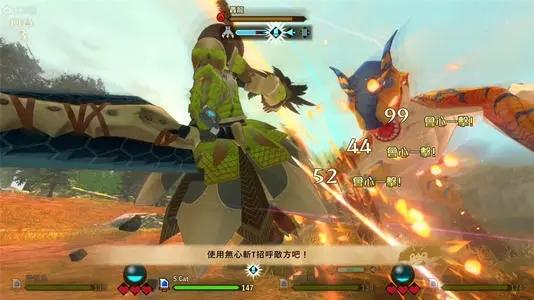 怪物猎人物语2轰龙怎么打?怪物猎人物语2轰龙打法攻略
