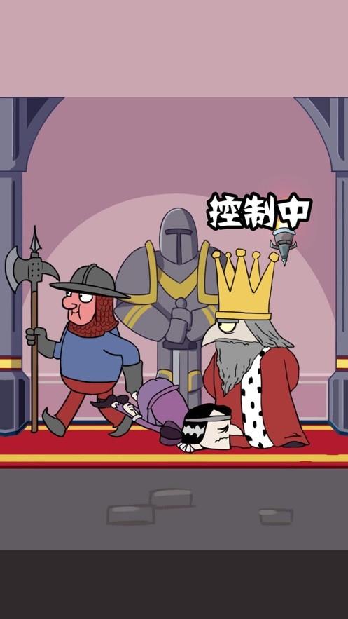 我要当国王中文免费版