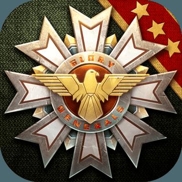 钢铁命令将军的荣耀3官方中文版