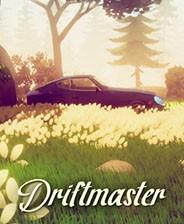 driftmaster官方汉化免费版