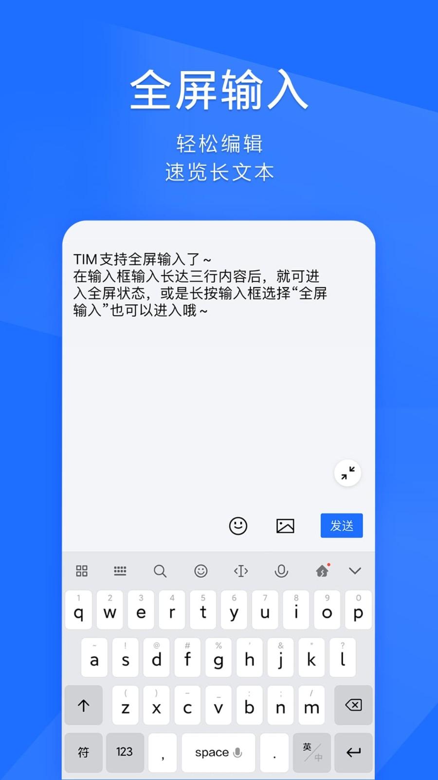 tim手机版官方免费版