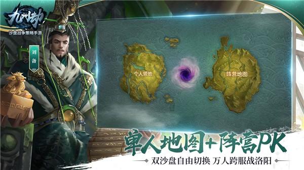 九州劫2下载最新官方版地址