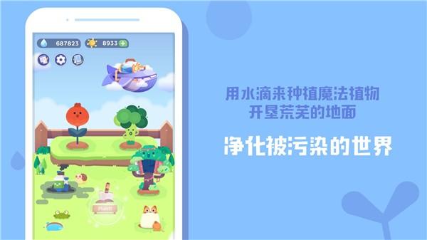 时间花园app下载安卓版地址