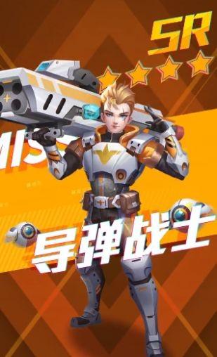 迷你守卫队游戏官方正版下载