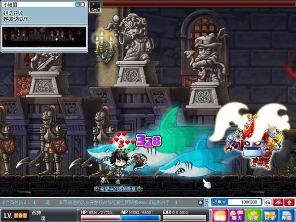 冒险岛单机版游戏下载