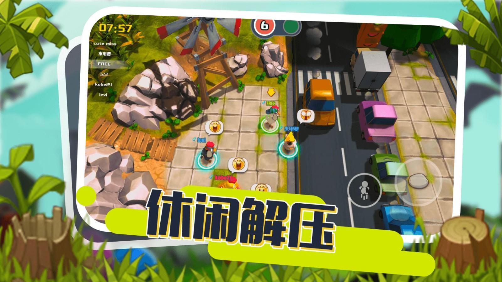小动物能有什么坏心眼游戏下载最新版