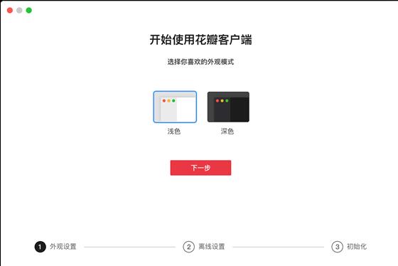 huaban软件下载官方正版入口