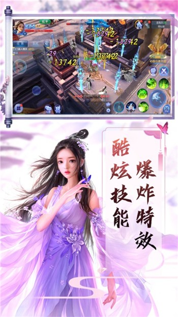 仙唐问天记游戏最新版本下载链接